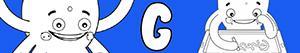 Coloriages Prénoms de Garçon avec G à colorier
